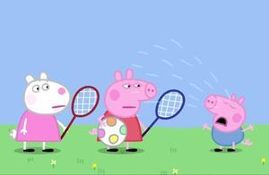 小猪乔治真是一眼不合就哭呀,佩奇拿他一点办法没有