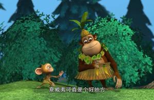 熊出没:吉吉虚伪之路开始!他真去过夏威夷吗?看后面要怎么圆场