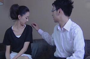 王奇多次试探前女友,没想到她不为所动,只能再次等待机会