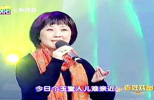 越剧《西厢记·寄方》华怡青  嗓音甜美犹如天籁之音!