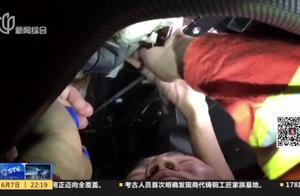 没注意破损,女子长发被绞进共享按摩椅,停止运作时已经绞到头皮