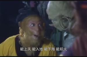 西游记:牛魔王建议孙悟空去找东海龙王借件称手的兵器