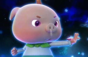 猪猪侠:猪猪侠和遗忘战士开打,遗忘战士就会玩偷袭,太卑鄙了!