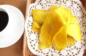 芒果干不用买,教你在家做,方法简单一学就会,健康营养无添加