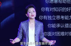 名人杨澜脱稿演讲  母爱的伟大之处在于放手