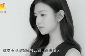 失望!陈妍希立志减肥跑步瘦身 结果却扎心了
