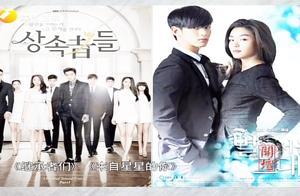 韩剧式微是一个伪命题吗?泰剧、美剧的兴起又对韩剧有什么影响呢