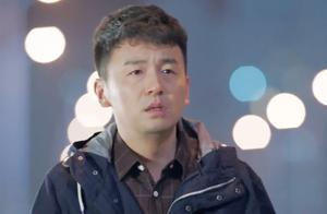 我爱男保姆:雷佳音和袁姗姗初相见,竟成车祸现场,服了!