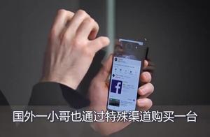 LG G8真机上手测试:众多黑科技傍身,隔空操控手机堪称一大亮点