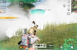 荒野行动:迷雾重重?贴上去一通乱打,三杀到手!