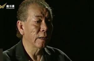 """从此江湖再无基哥!香港""""四大恶人""""李兆基去世!"""
