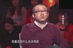 霸道女子无底线羞辱男友,涂磊当场大骂:你有什么资格指手画脚!