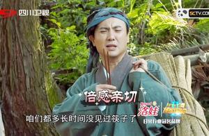 张卫健带众人找流民蹭饭,沈腾:别说吃的了,都多久没见筷子了