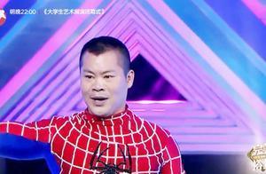 将蜘蛛侠与杂技结合,小伙用表演征服全场,被程雷大力夸赞