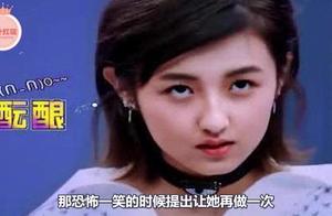 张子枫再现当年经典眼神,被指太可爱,自己却羞红了脸