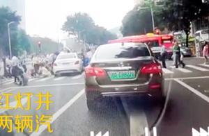 广州林和中路车祸现场,奔驰女司机强闯红灯,13名行人被撞