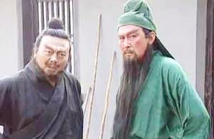 刘备当皇帝后,武将中谁的官职最高?不是关羽也不是张飞