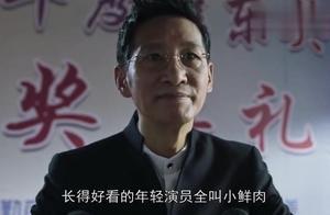 《人民日报》专访王劲松!夸遍《破冰》所有演员,唯独漏了这两人