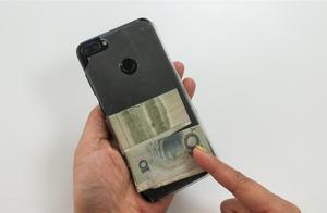 手机壳后到底要不要放钱?看完明白了,早知道早受益