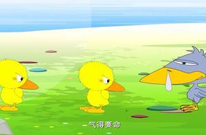 童话故事:丑小鸭长得怪异,同窝鸭子都瞧不上它,对它横眉竖眼的