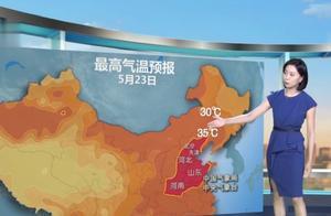 中央气象台:北方出现首轮大范围高温天气,25-26日迎来大幅降温
