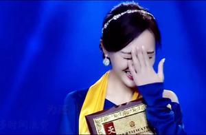 唐嫣风里雨里一路走来,因赵默笙一角获奖,在颁奖台上喜极而泣