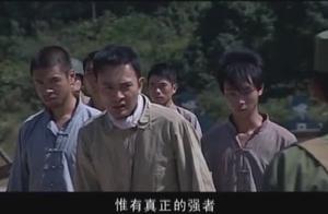 男子抓囚犯训练杀手,囚犯却因一句日语暴露身份,被人围攻暴打