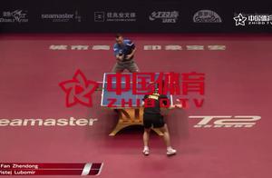 樊振东4-1晋级8强 第3局11-0送蛋对手
