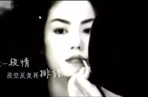 王菲出道25周年一曲《匆匆那年》轰动全场