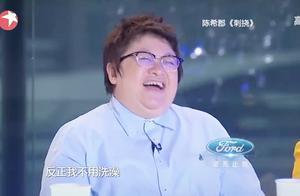 帅小伙唱东北版的《痒》刺挠!李玟听的尖叫,韩红笑出3层下巴!