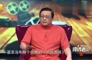 老梁揭秘:《大话西游》不为人知的秘密,周星驰欺骗投资方?