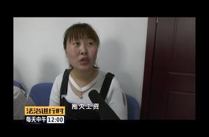北京100多名工人终于拿回血汗钱,感谢人民法院