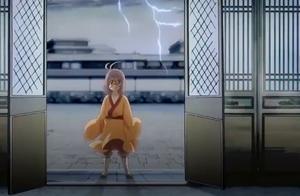 狐妖小红娘:白月初进入红红的梦境中,竟然看到了当年的丑道士
