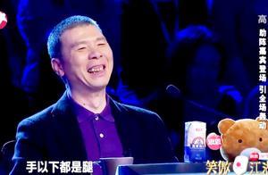 孙建弘能火不是没有道理!高冷的冯小刚看他的表演全程乐的不行!
