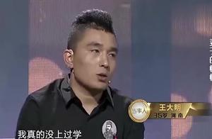 谢谢你来了:暴力妻子碰到老实老公,涂磊大惊:你没被打成残废啊