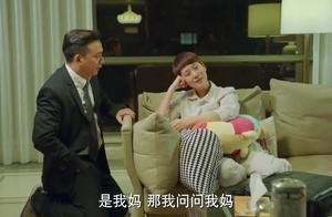 小别离:黄磊当年不应该在眼科,应该去口腔科,伶牙俐齿的哄媳妇