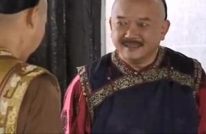铁齿铜牙纪晓岚经典片段,和珅在这一段才是真正的搞笑之王!