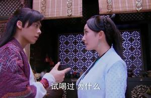 古剑奇谭:如沁喜欢少恭,桐姨提醒她,找到冰蚕丝就能走进他的心