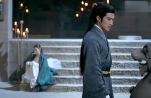 白发王妃:无忧发出了这样的爱情誓言,容乐公主泪流满面!