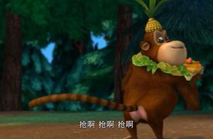 熊出没:吉吉与熊大熊二的蛋糕战争,双方争夺激烈,全程极致嘲讽