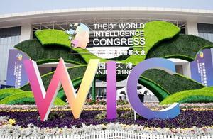 """第三届世界智能大会:中国网记者带你领略""""黑科技"""""""