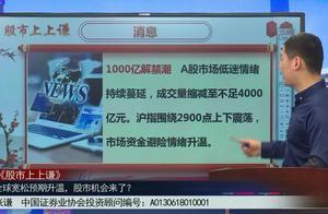1000亿解禁潮来袭,避免踩雷