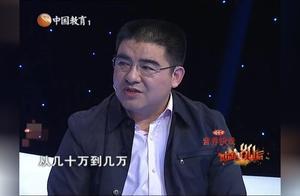 陈光标称要辅助年轻人创业,陈光标现场回应要辅助哪些人