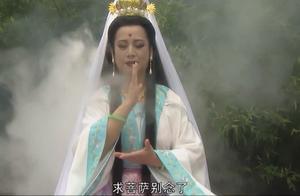 金箍竟也可仿造,菩萨默念紧箍咒,仍是无法辨明真假!