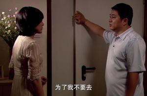 老婆不顾老公,坚决出门见其它男人,丈夫无奈简直太弱了