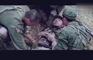 对越自卫反击战中惨烈到让人落泪的一幕!