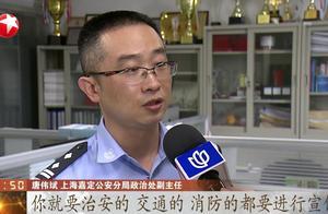 法网恢恢!上海:伪基站、造假窝点深藏民居,警方入户宣传当场识破