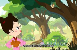 水木安徒生童话:这是个故事,是个童话故事,来听听吧