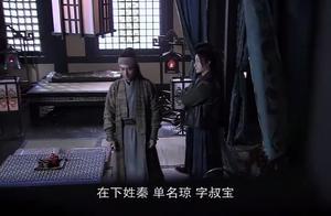 秦叔宝落难卖宝马,怎料还被别人坑了,还没有这俩兄弟聪明