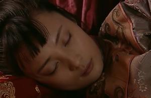 乔家大院:陆玉菡成功说服了江雪瑛,回家却把乔致庸给咬了!